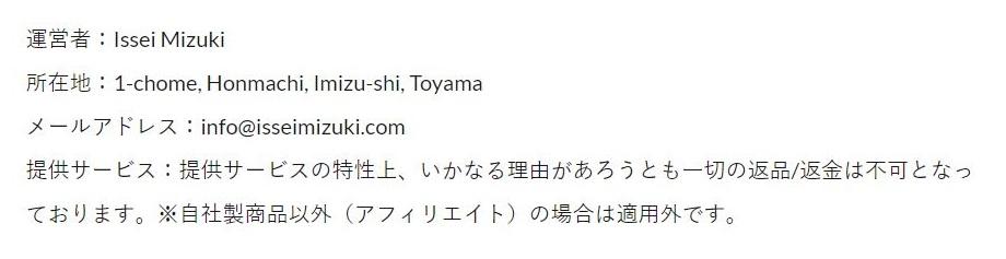 tokusho1
